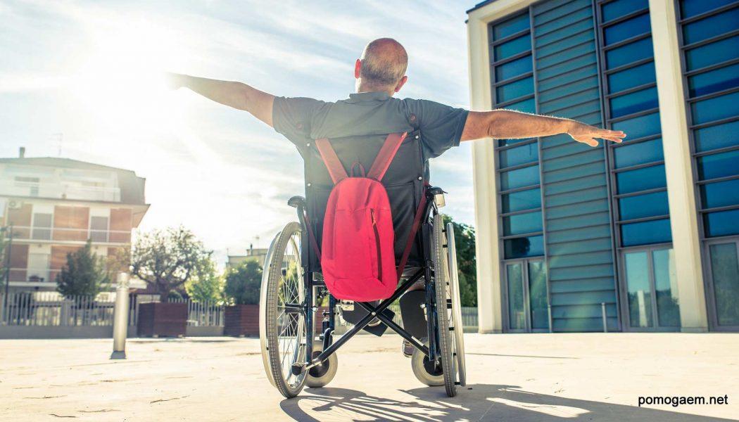 В Нью-Йорке нужна помощь нашим инвалидам!