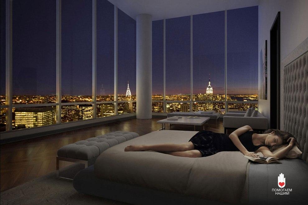 Аренда квартиры в Нью-Йорке