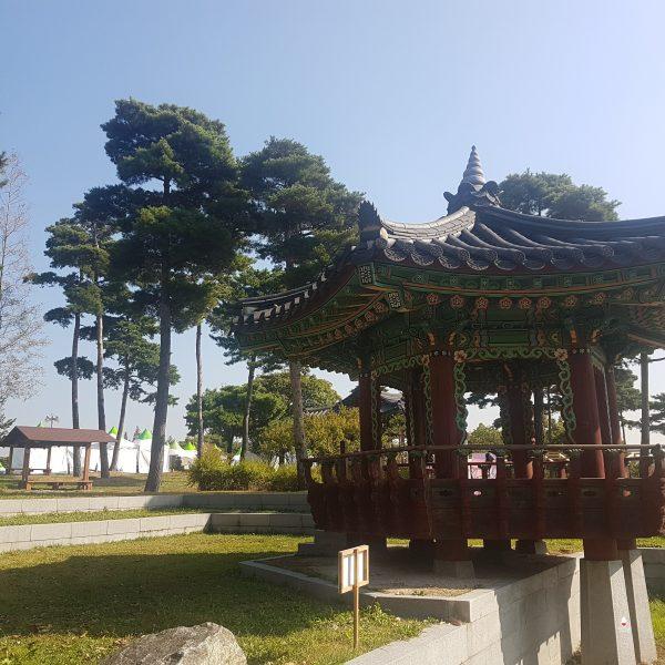Помогите, плиз, найти работу на дому в Ансане,  Южная Корея.