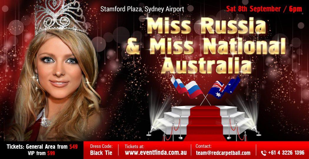 Мисс Россия – Австралия!