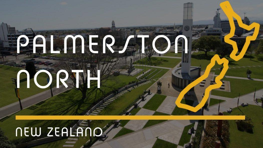 Города Новой Зеландии: Палмерстон Норт